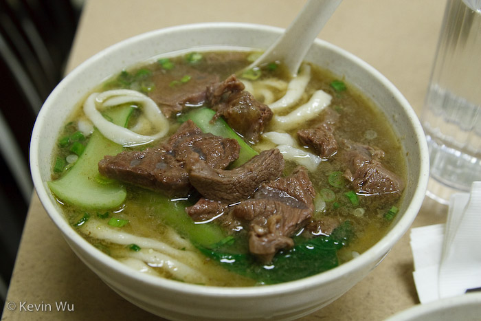 Taiwan Beef Noodle King-3990