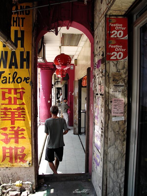WalkWay @ KL, Malaysia
