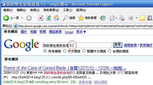 google_COMICS