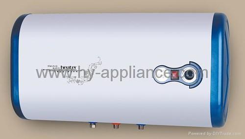 Electrical Water Heater, Water Heater, Electrical Heater