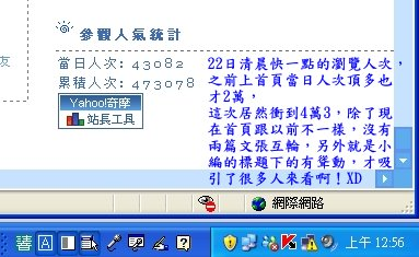 20090321004