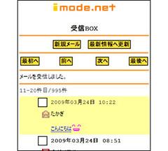 3383854881_bd2edb3ece_m.jpg