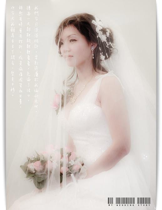 MWS001_08