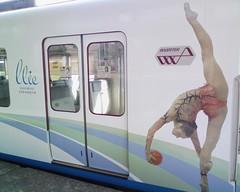 世界新体操選手権のラッピング電車