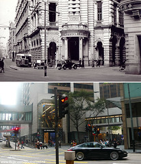 -   1949 (HK Man ()) Tags: old hk hongkong central  thenandnow oldhk   oldhongkong