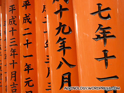 Engravings on the Torii stating who donated them and the date donated