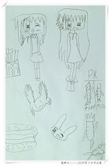 美少女の壁紙プレビュー