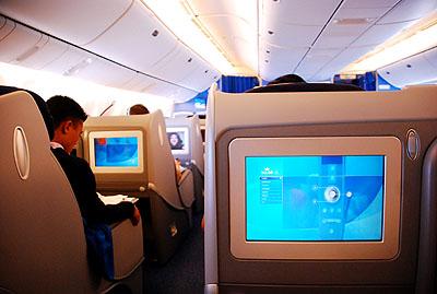 Flying KLM