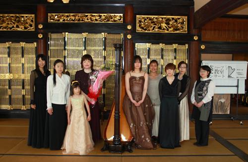 葵ハープ教室コンサート 記念撮影