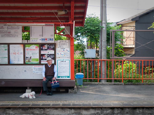 The Old Man and the dog (Yase, Kyoto) by Marser.