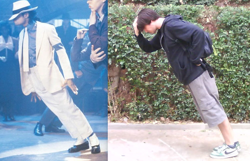 anti-gravity lean by Michael Jackson