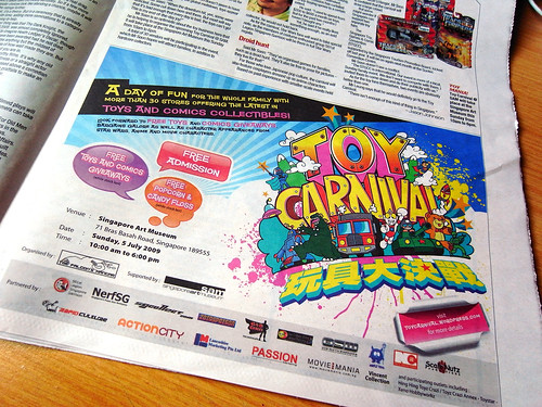 toy carnival press ad-01