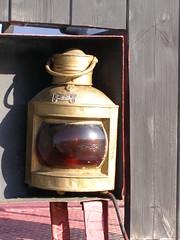 Tornator I лампа