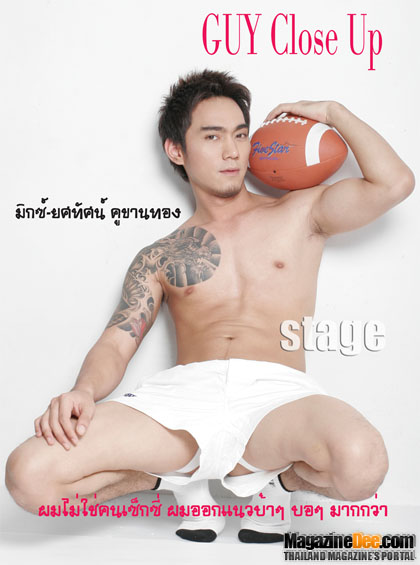 thai gay Hey magazine