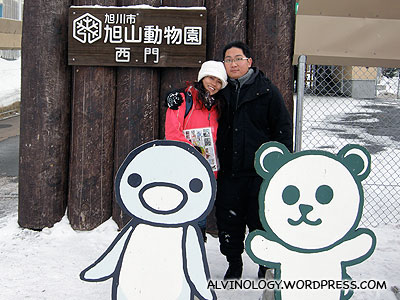 At the zoo entrance