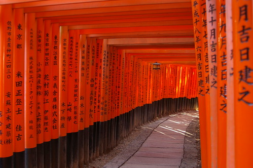 shrine gates at fushimi-inari 4