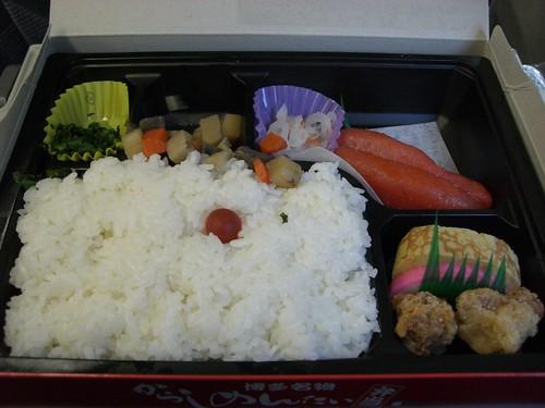 からしめんたい弁当/Karashi-Mentai Bento
