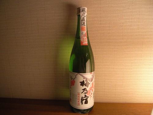 『奈良銘酒処ももたろう』@夢しるべ風しるべ-08