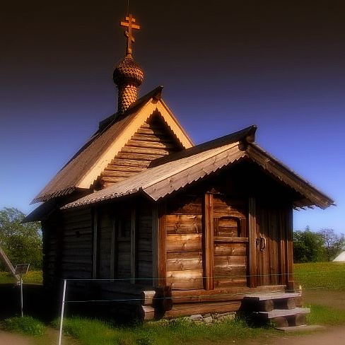 Small Russian Church On Kizhi Island (Happy Easter)