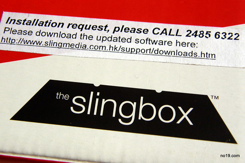 the Slingbox - P4201034