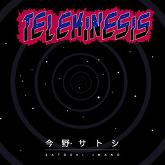Telekinesisジャケット画像
