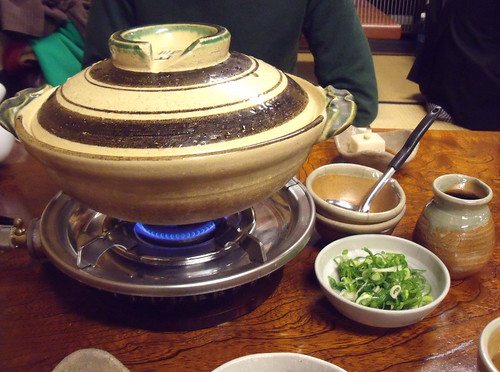 yudofu pot