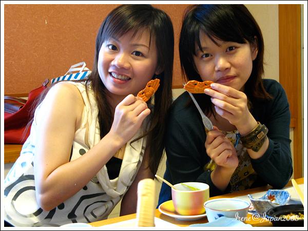090505_28_道樂大餐