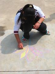 Chalk Art Flower