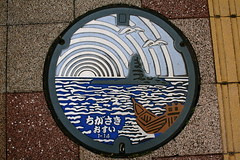 Chigasaki City Manhole Cover (in Color!) on the Old Tokaido  (only1tanuki) Tags: japan japanese decorative sewage  manhole manholecover tokaido  chigasaki hatchcover eboshiiwa kanagawaprefecture    oldtokaido   chigasakicity 21 covermanholecover fujisawashuku