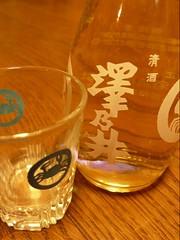 澤乃井とオリジナルグラスお猪口