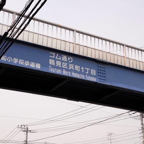 Nakamachi, Tsurumi 01