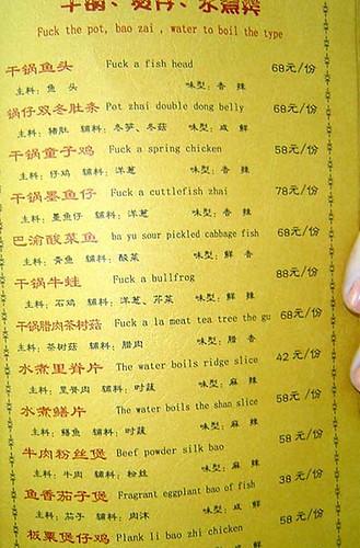 Chinglish 11