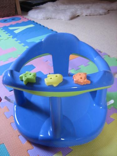 Bath Seats Babies