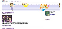 Google 閱讀器 - 小泉 的分享項目_1274055943172