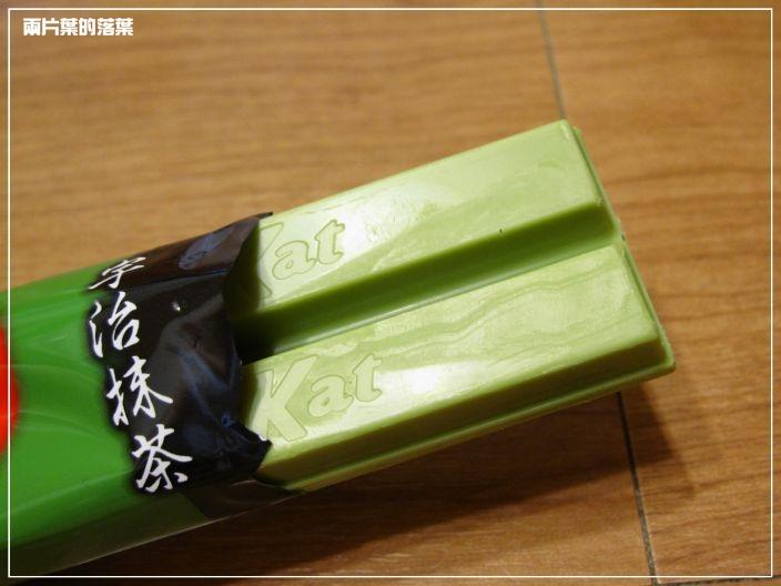 Kit Kat_06