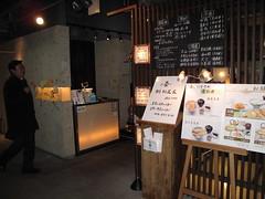 Tsunahachi Rin (Webra) Tags: tokyo shinjuku shunkan tsunahachirin