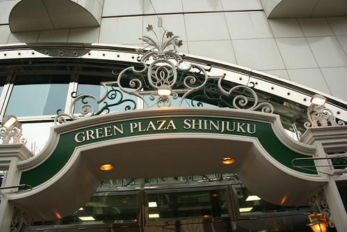 GreenPlaza Shinjuku