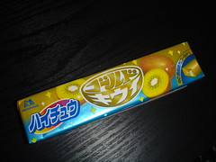 Golden Kiwi Hi-chew