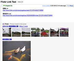 Gmail預覽功能測試