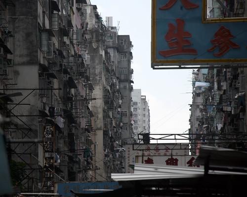 Kowloon 06