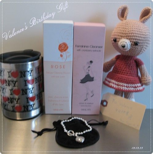gift_02_090323