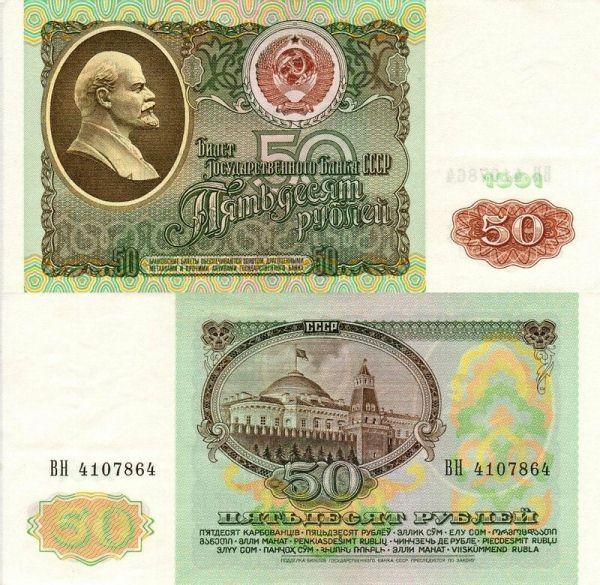 50 rublov Rusko 1991