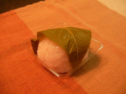 茜庵の桜餅