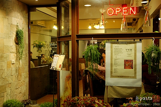 [台北]中山站八角‧pasta。對味好燉飯