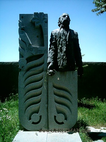 William Saroyan (1908-1981)