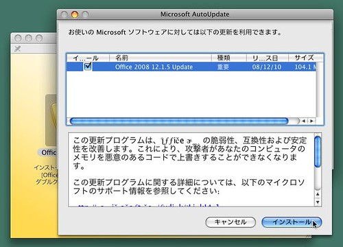 office_mac_031k