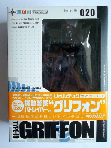 N°020 - Griffon Flight Type 3457286843_d209a7bd71