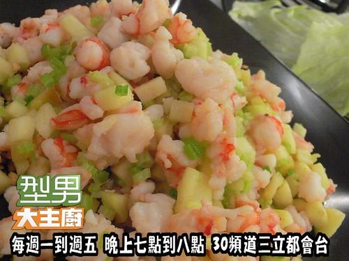 大明星指定菜-生菜蝦鬆