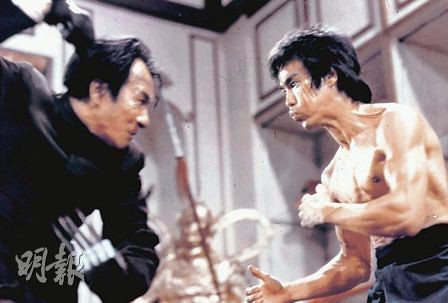 The fight between Shih Kien and Bruce Lee in Enter the Dragon: