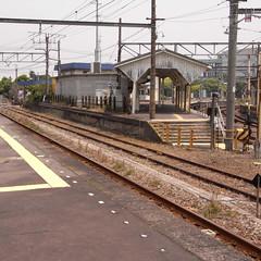 Asano Station 01